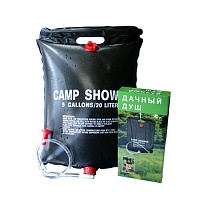 Дачный душ CAMP SHOWER