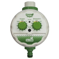 Таймер полива Green Helper GA-319N Шаровый